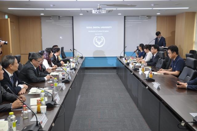 Thăm trường đại học số Seoul (Seoul Digital University), chiều 31.8
